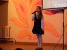Благотворительный концерт_12
