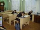 Школьная жизнь_15