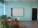 ИКТ в школе_1